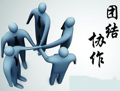 团结就是力量_郑州仁济创伤显微外科医院